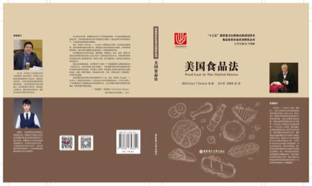 MTR.Book Cover